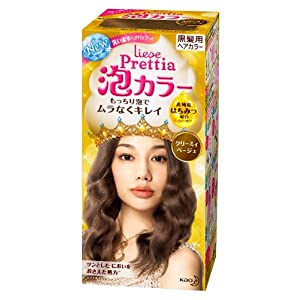 Monaai Diary Beauteen News Other Hair Dyes