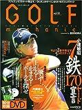 GOLF mechanic Vol.10 (DVD付) (エンターブレインムック)