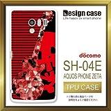 SH-04Eケース SH-04Eカバー SH-04E専用ケース TPUケース/AQUOS PHONE EX SH-04E /1305_パンクエレキギターC(スカル_ストライプ)