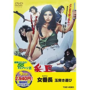 Asobi movie