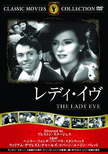 レディ・イウ゛ [DVD]