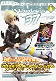 FIGURE Maniacs ( フィギュアマニアックス ) 乙女組 Vol.37 2010年 03月号 [雑誌]