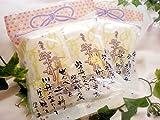生姜の辛味が癖になる「金沢銘菓 柴舟 10枚入り」 お手軽 袋包装