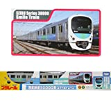 ▽【プラレール】西武鉄道30000系スマイルトレインTOMYタカラトミー101005