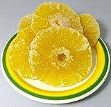 【大阪まっちゃ町 豆福】 業務用ドライフルーツ パイナップル 1kg