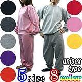 8色【無地スウェット上下セット】サイズ5種(S/M/L/2L/3L)カラー8色