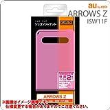 レイ・アウト au by KDDI ARROWS Z ISW11F用シルキータッチシリコンジャケット/ピンク RT-ISW11FC1/P