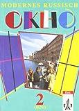 img - for Okno - Modernes Russisch, Tl.2, Sch lerband book / textbook / text book