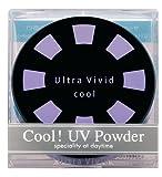 ウルトラヴィヴィッド UVパウダー クール 13g