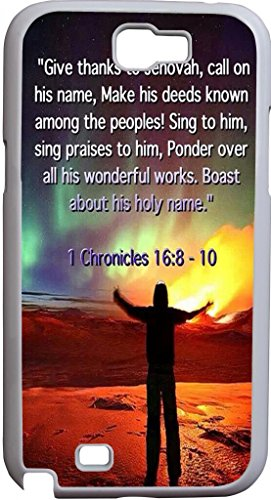 1 Chronicles 16:8-10 Give Thanks To Jehovah Call On His Name Make His Deeds Known Among The Peoples Sing To Him Sing Praises To Him Ponder Over All His Wonderful Works Boast About His Holy Name Christian Quote Bible Verses Pattern Print High Quality Hard front-822610