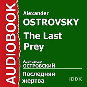 The Last Prey [Russian Edition] Audiobook