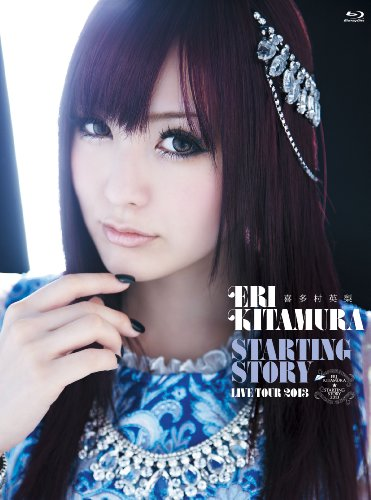 喜多村英梨  STARTING STORY LIVE TOUR 2013 Blu-ray