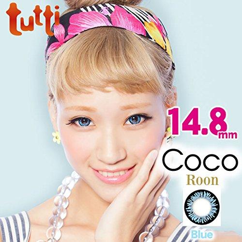 ±0.00 カラコンtutti Coco Roon ココルーン ブルー DIA14.8mm