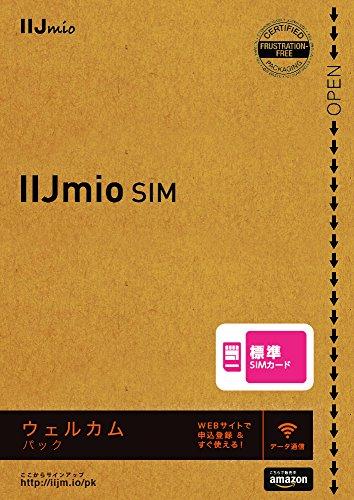 iPhone6s対応 / Amazon.co.jp限定 IIJmio SIMカード ウェルカムパック 標準SIM 版 [フラストレーションフリーパッケージ (FFP)] IM-B094