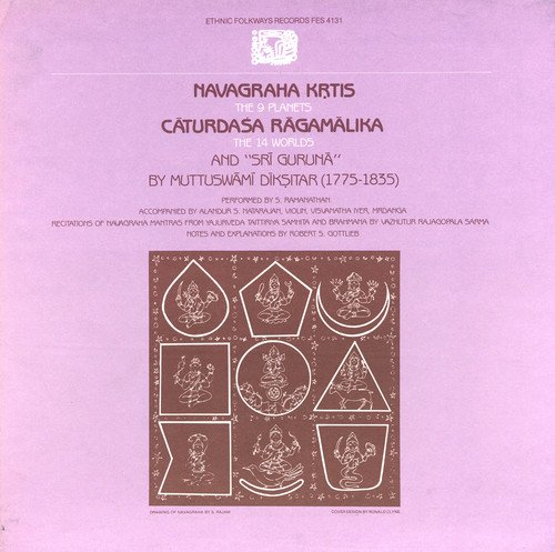 CD : S. RAMANATHAN - Navagraha Krtis (the 9 Planets)