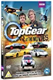 Top Gear at the Movies [DVD]