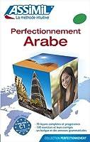 Perfectionnement Arabe (livre)