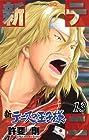 新テニスの王子様 第13巻 2014年08月04日発売