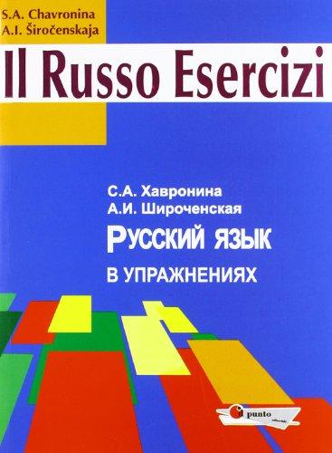Il russo Esercizi PDF
