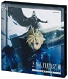 Final Fantasy VII: Advent Children - Complete [PlayStation 3]