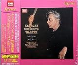カラヤン/ワーグナー 管弦楽曲集/ Hybrid SACD