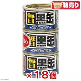 箱売り 毎日黒缶3P かつお節入り かつお 160g×3 お買い得18個入 キャットフード 黒缶
