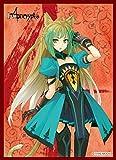きゃらスリーブコレクション マットシリーズ 「Fate/Apocrypha」 赤のアーチャー (No.MT102)