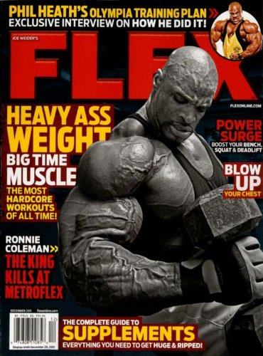 Flex [US] December 2011 (単号)