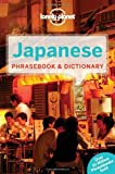 Lonely Planet Lonely Planet Japanese Phrasebook & Dictionary (Lonely Planet Phrasebook: Japanese)