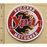 RUSSIAN MOTORCYCLE URAL EMBLEM BIKE SIDECAR BIKER RIDER VEST EMBROIDERED PATCH