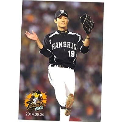 阪神タイガース 藤浪晋太郎 生写真 2014.06.04 ファインプレーに喜ぶ