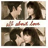 All About Love 得閒炒飯 香港映画OST