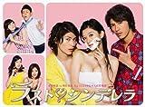 ラスト・シンデレラ DVD-BOX[DVD]