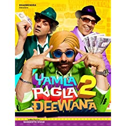 Yamla Pagla Deewana 2 - Blu Ray (Hindi Movie / Bollywood Film / Indian Cinema) (2013) [Blu-ray]
