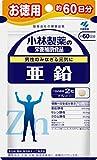小林製薬の栄養補助食品 亜鉛 お徳用 約60日分 120粒