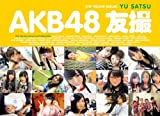 AKB48 友撮 THE YELLOW ALBUM (講談社 Mook)
