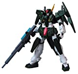 HCM-Pro61-00 ケルディムガンダム ~ガンダム00(ダブルオー)シリーズ~