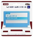 (3DS用) レトロゲームカードケース (ブルー)