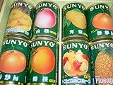 サンヨー缶詰詰め合わせセット8缶入り