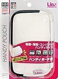 DSi/DS Lite用ポーチ『ハンディーポーチi(ホワイト)』