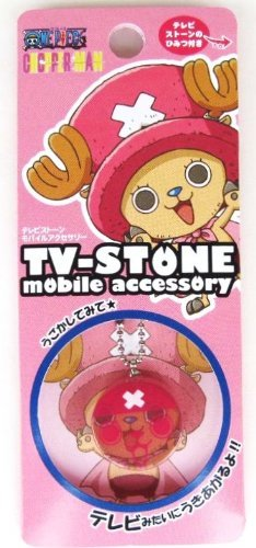 One Piece Chopper Man TV Stone mobile accessories [Pink]