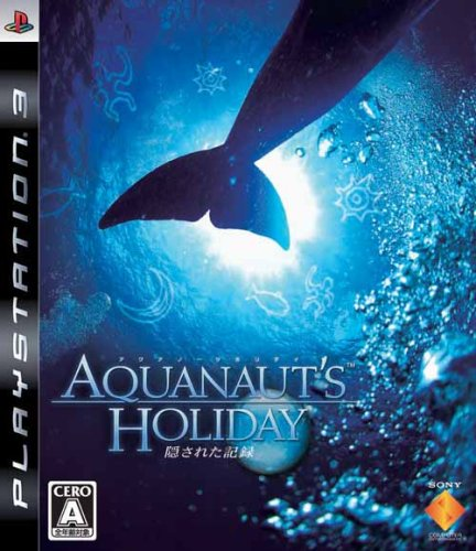 Aquanaut's Holiday