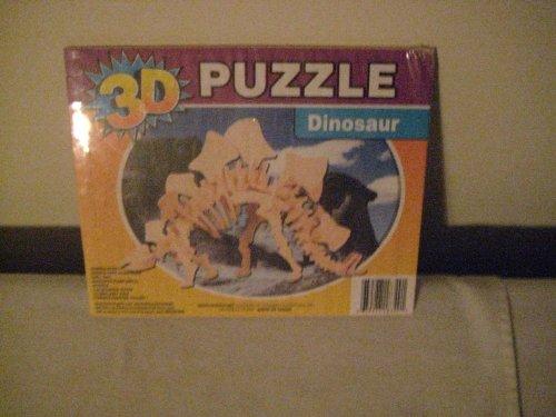 3D Wooden Dinsoaur Puzzle - 1