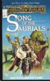 Song of the Saurials (The Finders Stone Trilogy, Book Three) (1560760605) by Kate Novak