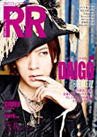 ROCK AND READ 048(����ȯ�䡡ͽ���)