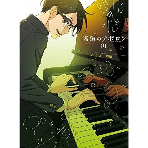 坂道のアポロン 【初回限定生産版】 全4巻セット [DVD]