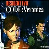 echange, troc Resident Evil Code Veronica