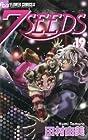 7SEEDS 第19巻 2011年02月10日発売