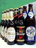 ドイツビール紀行〜VOL.2 12本ビールセット