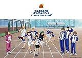 テニスの王子様 オン・ザ・レイディオ マンスリー・スペシャル・ボックス2 (受注生産限定 豪華特製BOX仕様)